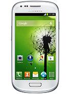 Samsung I8200 Galaxy S III mini VE – технические характеристики