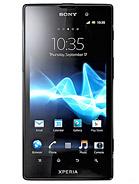 Sony Xperia ion HSPA – технические характеристики