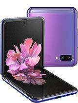 Samsung Galaxy Z Flip – технические характеристики