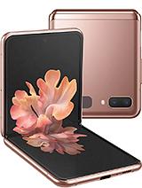 Samsung Galaxy Z Flip 5G – технические характеристики