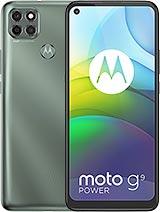 Motorola Moto G9 Power – технические характеристики